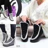 Крутые ботинки под сникерсы