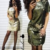 Выбираем платья, впереди праздники)!!! отправка в течении 1-3 дней..