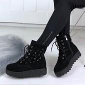 Сп ботинки натуральный замш