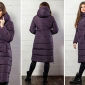 Зимняя удлиненная куртка-пальто на синтепоне 300. Много цветов.