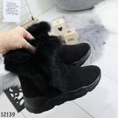 СП Зимние ботиночки, акция на складе, выкуп от одной пары напрямую со складов!