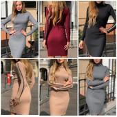 Супер платья, свитера, гольфы на каждый день. Низкая цена. Отправка сразу к вам!!!!