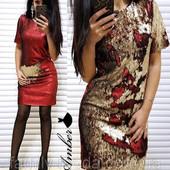 Новинка Зима!!! Хіт сезон!!! Плаття,Модний дешевий та якісний одяг!