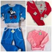 Распродажа склада! Весенние костюмы и батники для девочек и мальчиков