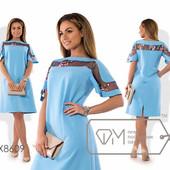 Супер!!! Распродажа.Шикарные нарядные платья Премиум класса р 48-62 Отличного качества.Цена шара