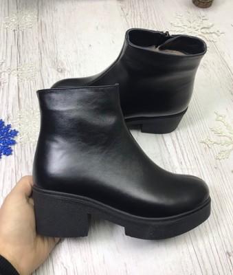 Кожаная и замшевая обувь без сбора ростовок совместная покупка и закупка со  скидкой - Спешка 1426f96fbad4d