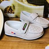 В наличии бежевые 26,27,28,29р!!! Стильные туфли для мальчишек. Размер 26-31