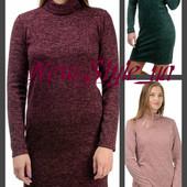 Жіночий одяг від українського виробника
