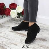 Очень классные ботиночки, в наличии и под заказ