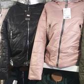 Суперовые, модные куртки. Очень быстрый выкуп