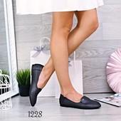 Великий вибір весняного взуття!!!
