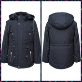 Демисезонные куртки для мальчиков