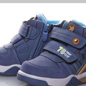 Демисезонные ботинки, размер 27-32.
