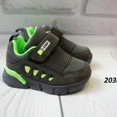 Мега крутые кроссовки для малышей. Размеры 22-27