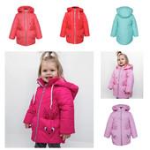 Демисезонные куртки для девочки, р.86-104, 134-152
