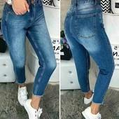 Огромнейший выбор! Демисезонные джинсы весна-2020! размерный ряд от 25 до 33 размера