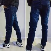 Супер джинсы на весну поспешим заказать. Цена опта