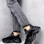 Крутые осенние кроссовки