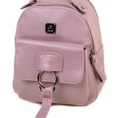 Срочное единоразовое  сп сумок и рюкзаков с сайта Podium. Активно оплачиваем