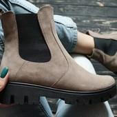Ботинки челси, натуральная кожа и замша! Распродажа последних размеров! Цена 990 грн вместо 1650 грн