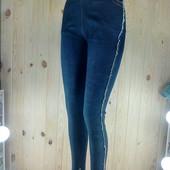 Очень красивые женские джинсы! Качество супер!
