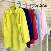 Блузка рукав на резинки.Очень яркие цвета.