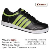ф 1 КОЖА Стильные кроссовки подросткам 36-41 обмен размера