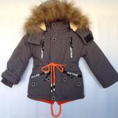 Куртка детская зимняя   92-116
