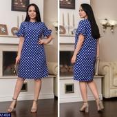Платье 48-60 розміри .  Розпродажа
