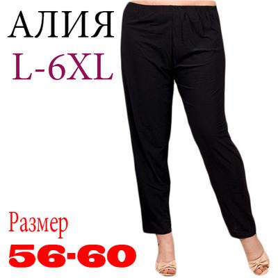 00ce9d7a5ad Совместные покупки Легинсы и лосины - женская одежда