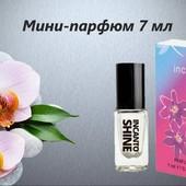 Масляные мини-парфюмы, 7 мл, Эмираты
