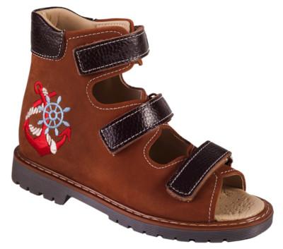 794f00856 Ортопедическая обувь Форест Орто(4Rest orto). Выкуп каждый день ...