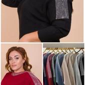 Жіночі кофти світери блузи кардігани від 44 по 62р реальні фото та мої заміри якість супер