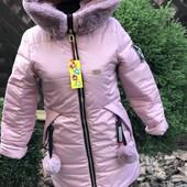 Курточки для девочек на холодную зиму, р.134-164!!!