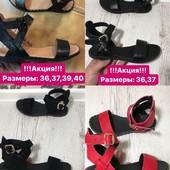 Кожаная обувь распродажа