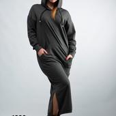 Платье туника спортивное макси от бренда adele leroy.