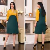 Распродажа на складе.Отличные платья р,56-58,60-62 Отличного качества.Цена шара 199 грн