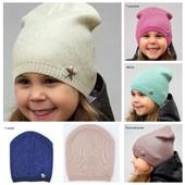 СП Детские шапочки (выкуп сразу)