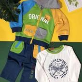 Спортивные костюмы тройка, выкуп от 1 единицы