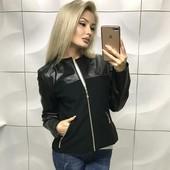 Стильные женские курточки, в наличии!!!
