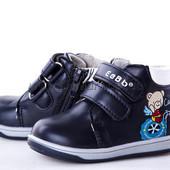 Ботинки для мальчика 21 - 27 размер. На сбор.
