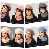Холодно! Пора покупать шапки! Заказ сегодня!