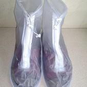 Водонепроницаемые антискользящие чехлы на обувь, резиновые сапоги дождевики драйстепперы!!!