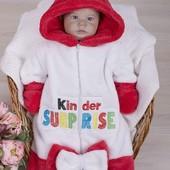 Конверт Kinder Surpraise на выписку!