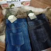 Повседневные теплые штаны брюки леггинсы