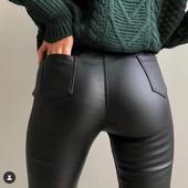 Кожаные брюки теплые!!!! Отправляю