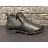 Мужские зимние ботинки кожа/мех натуральный распродажа последних размеров -70%