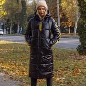 Курточки. Размеры 42,44,46
