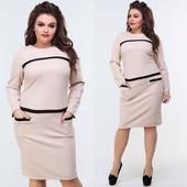Распродажа.Шикарные стильные платья р 52-54,54-56,60-62 Отличного качества.