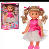 Огромный выбор Пупсов и интерактивных кукол